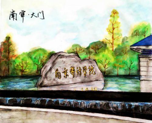 南审一毕业女生手绘12幅母校风景