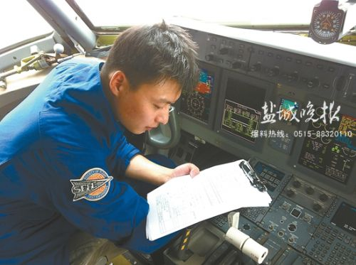 国产飞机试飞工程师——凌宁