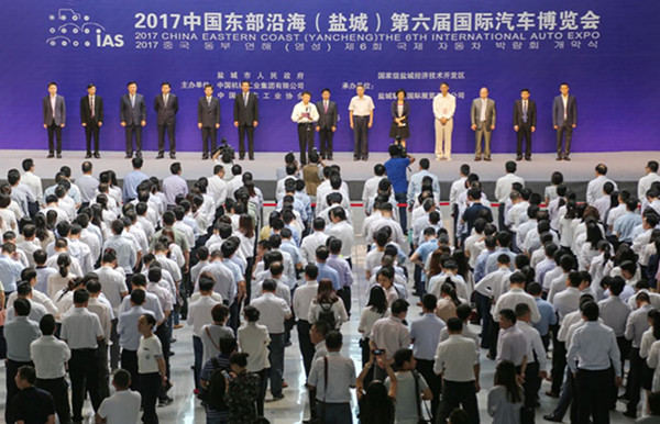 盐城全力打造中国沿海汽车城