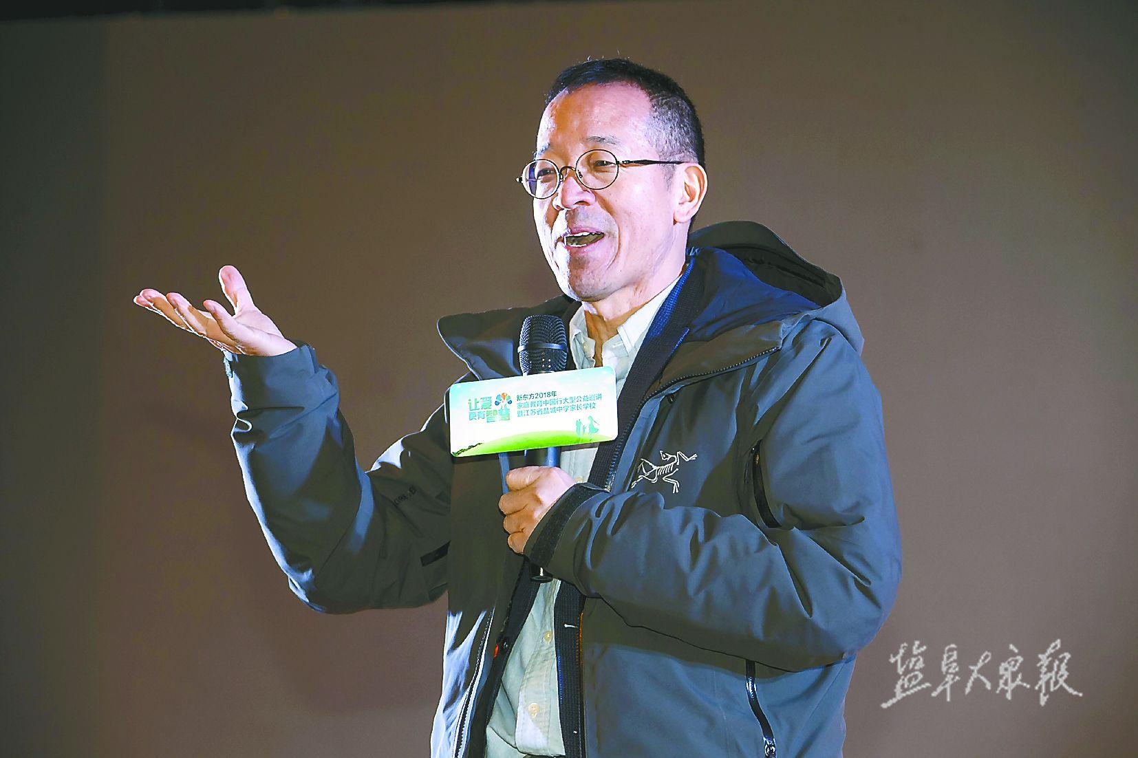 """新东方俞敏洪昨日来盐谈教育: """"给予孩子终身的竞争力"""""""