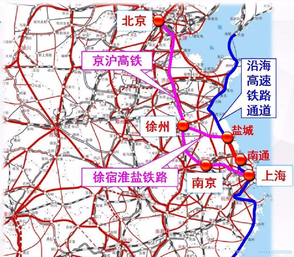 上海发布丨【交通】盐城至南通高铁今天开工!未来将对接沪通铁路