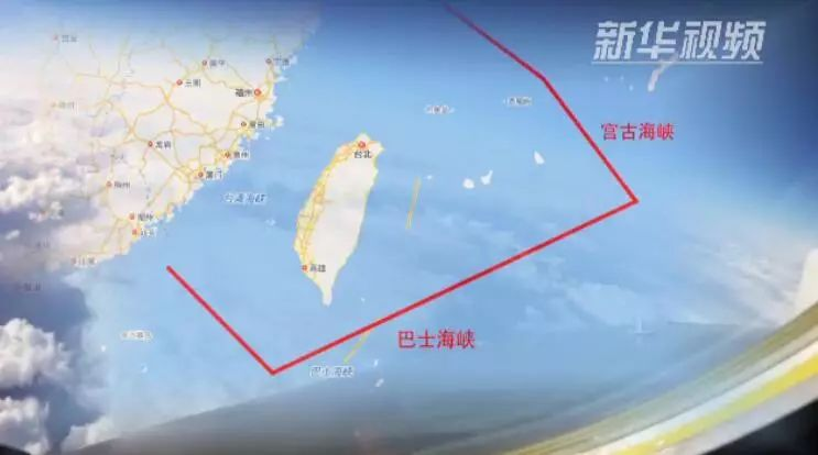 """轰-6k等多型战机编队飞越宫古海峡和巴士海峡,实施了""""绕岛巡航""""训练课"""