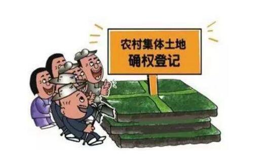 江苏为全国深化农村集体产权制度改革探路 盐