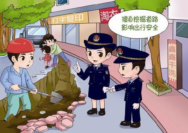卡通城管宣传画图片