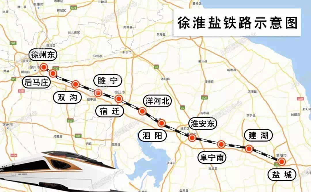 徐盐铁路最新进展!阜宁南、建湖新建高铁站11月中旬动工
