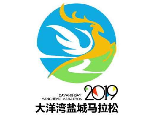 """为盐城代""""盐""""!刚刚,2019大洋湾盐城马拉松logo 奖牌揭晓图片"""