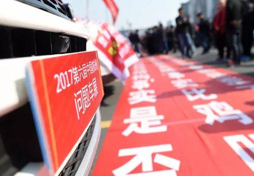 """這是2017年3月15日拍攝的杭州""""問題車展""""現場。新華社記者韓傳號攝"""