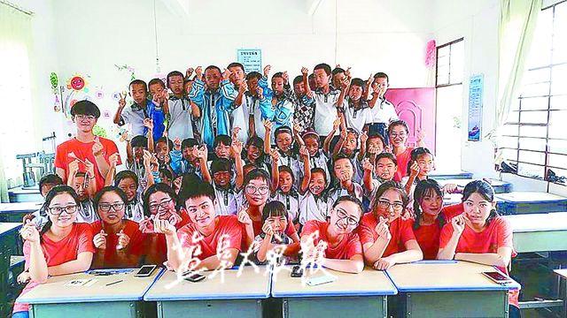 大学生志愿者连续6年前往云南盈江开展暑期夏令营活动 爱心支教缺少学