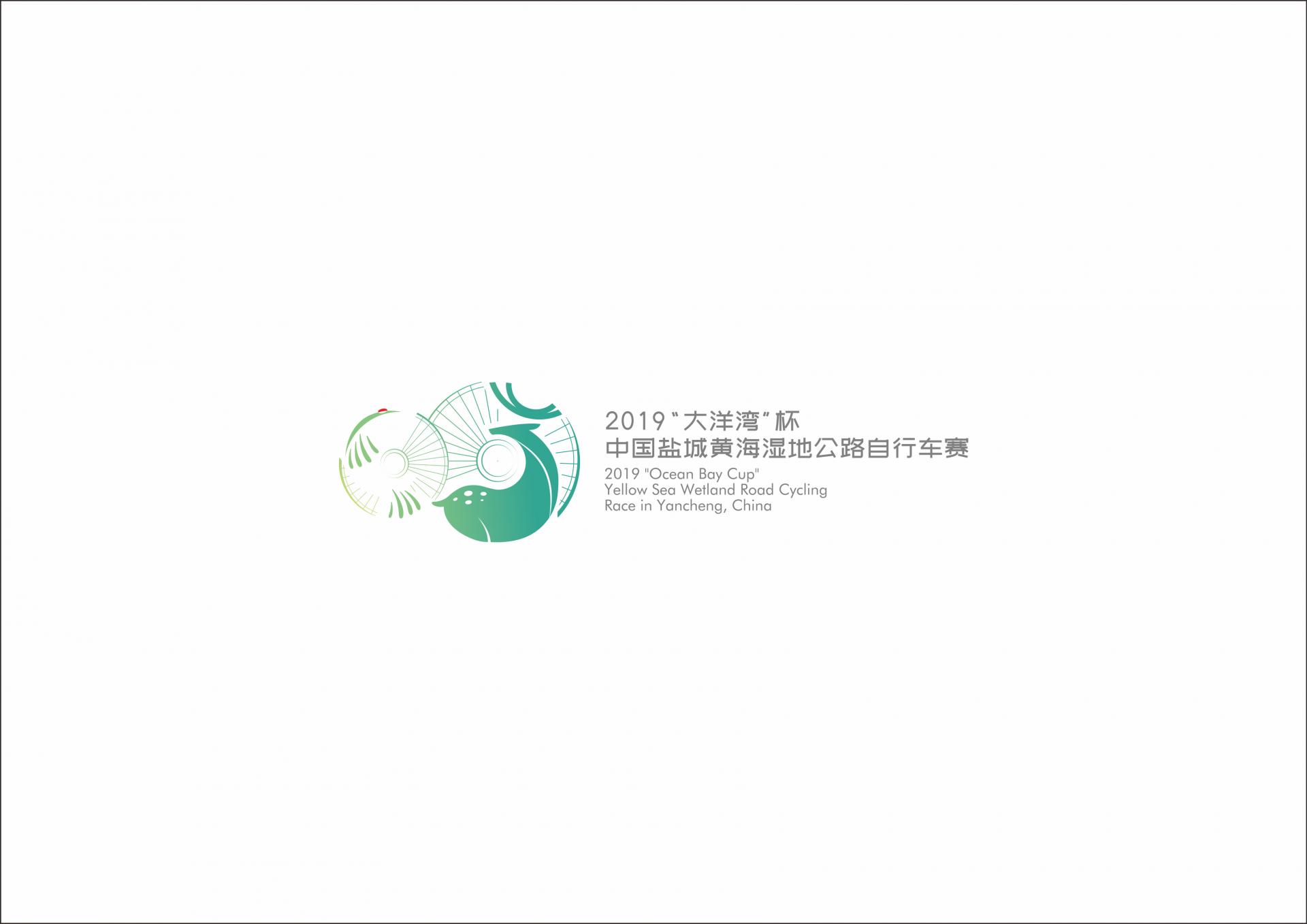 【导读】 2019中国黄海湿地公路自行车赛下周开赛