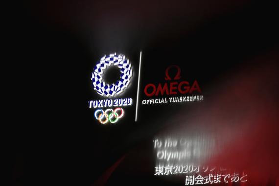 日本医学专家:疫苗是东京奥运会