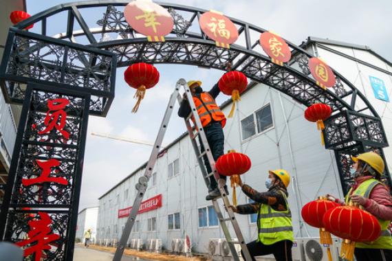 """春节""""红包""""助力经济开门红"""