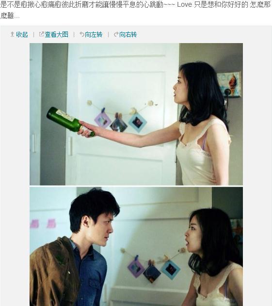 冯绍峰倪妮微博巧合_正文  【导读】  据香港媒体报道,内地影星冯绍峰与女友倪妮一同主演